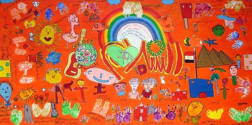 egypt_blog1.jpg