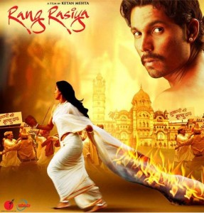 Chicago South Asian Film Festival Kicks off with Rang Rasiya