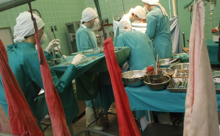 Photo of an operating room. Source: Wikipedia.